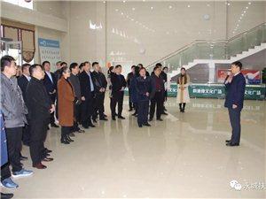 各地组织相关人员到虞城县参观交流产业扶贫工作