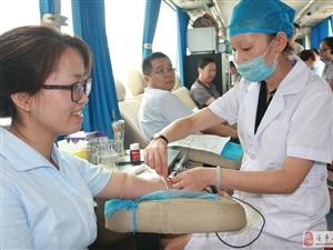驻马店所有血型库存都偏低!符合条件的爱心人士可来献血