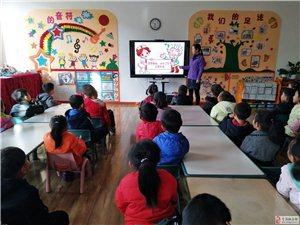 临泽县第一幼儿园多措并举预防冬季传染病