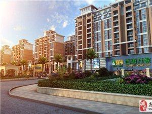 泰华城4期K10区4房中层单价4480一平方