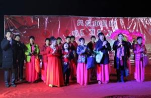 感恩九九,庆祝重阳,山东筑梦者艺术团文艺演出(组图)