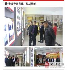望江县委统战部率乡镇统战委员赴安庆皖江中等专业学校考察