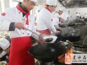 考中式烹调师证,到红河智博!!!