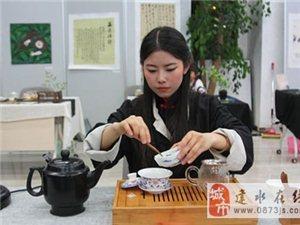 考茶艺师证,到红河智博!!!