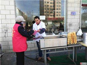 大众社区开展食品安全宣传活动