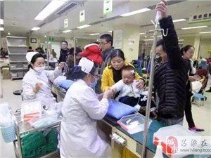 24人死亡!山西发布最新传染病疫情