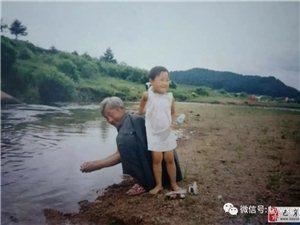【巴彦网原创文学】诗歌:写给父亲的诗(五首)-张秀辉
