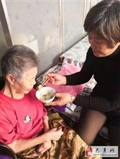 【巴彦网孝老爱亲】巴彦县巴彦镇郑秀芳―陪伴聋哑婆婆三十年