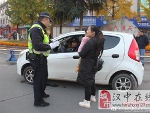汉中交警整治拉客三轮车老年代步车