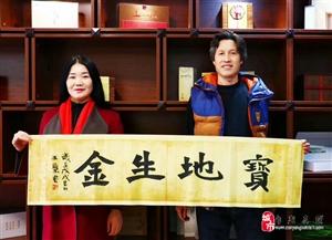 热烈恭贺康健拐枣系列产品廊桥展示店盛大开业!