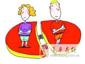 普法:离婚后,女方户口怎么办?