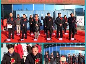 11月17日,北京这些名院专家要来咱县医院!
