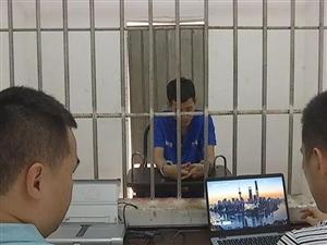 洋浦:严打黑恶势力犯罪;前三季度破获涉黑案件6起