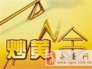 永春陳先生加入一個QQ群后損失2萬多!趕緊看看你是不是也有這樣的群~