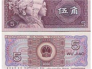 央行刚刚发话:不得拒收1角、5角纸币
