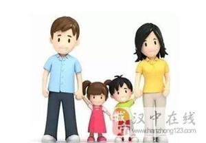 全面二孩三周年�蛉∠�生育限制能提高生育率吗