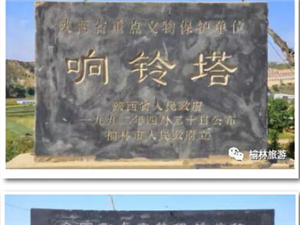 榆林�@座古塔藏于深山,距今600余年,低�{得�人心疼!