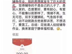 """珠海心理咨询师曹泽能今日""""早餐""""分享:不要嘲笑一个正在努力的人"""