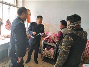 区食药监局重拳防控非洲猪瘟疫情  确保人民群众舌尖上的安全