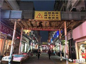 盐亭郁金香广场人行天桥应急排危改造维修,注意安全!