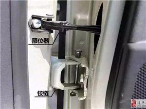 不要再大力关车门了,后果竟然如此严重!