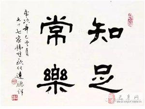 【巴彦网原创文学】诗词:临江仙三十首-李广臣