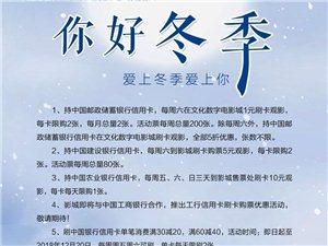 嘉峪关市文化数字电影城2019-01-20排片表(改)