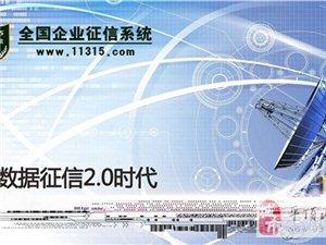 信用推介:汝州市中义实业有限公司