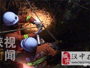 洞中坍方埋压工人 西乡消防徒手挖土救援