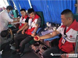 临泉县红十字应急救援队志愿者招募倡议书