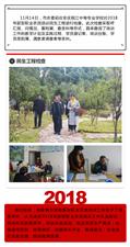 安庆皖江中等专业学校新型职业农民培训民生工程获好评