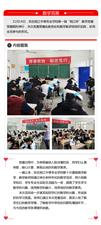 """安庆皖江中等专业学校第一届""""皖江杯""""数学竞赛预赛成功举办"""