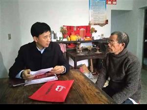 刘中汉赴新渡镇核查脱贫攻坚工作