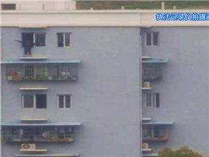 【救援】丰都一精神病男子被困在了八楼阳台外...