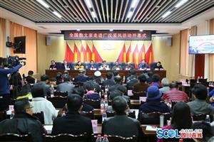 11月9日,全国散文家走进广汉采风,感受改革开放40周年巨变