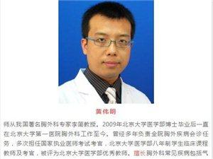 【医讯】11月19日北大医院专家团来临泉县人民医院开展诊疗活动