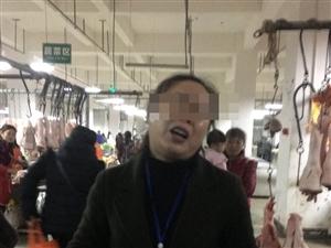 东方红综合市场管理人员动手打人