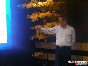SCIO细胞能量检测设备落户张掖