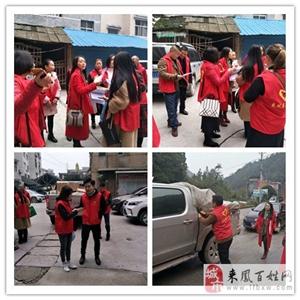 金沙国际娱乐官网县志愿者协会又新创一公益活动项目《常回村看看》