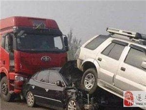 大警示:惨烈车祸!为什么要远离大货车一组动图警示你