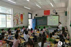 苍溪县东青镇开展校园防邪宣传活动