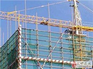 澳门美高梅国际娱乐场一男子爬吊塔讨要工伤赔付款!