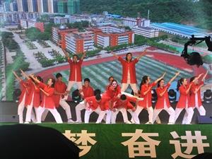 长阳职教中心让综艺滋养青春