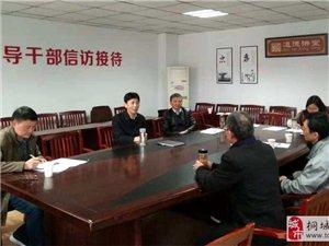 刘中汉在市信访局公开接访