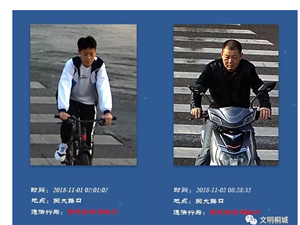桐城交通违法和不文明交通行为曝光台;(第三期)
