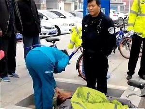 滑县交警街头脱衣,被网友抓拍!