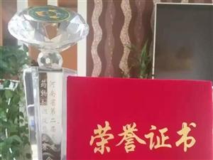 赞!滑县最帅气麻醉科医生捧回一个全省二等奖!