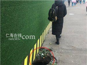 仁寿城北小学外有个井没有盖,让人看了既担忧又尴尬!