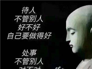 """珠海心理咨询师曹泽能今日""""早餐""""分享: 一直乐于助人"""
