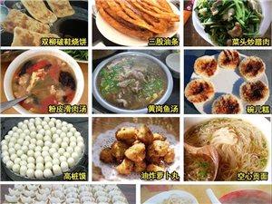 良心推荐!盘点潢川人最爱吃的58种美食小吃,你都去过哪几家?